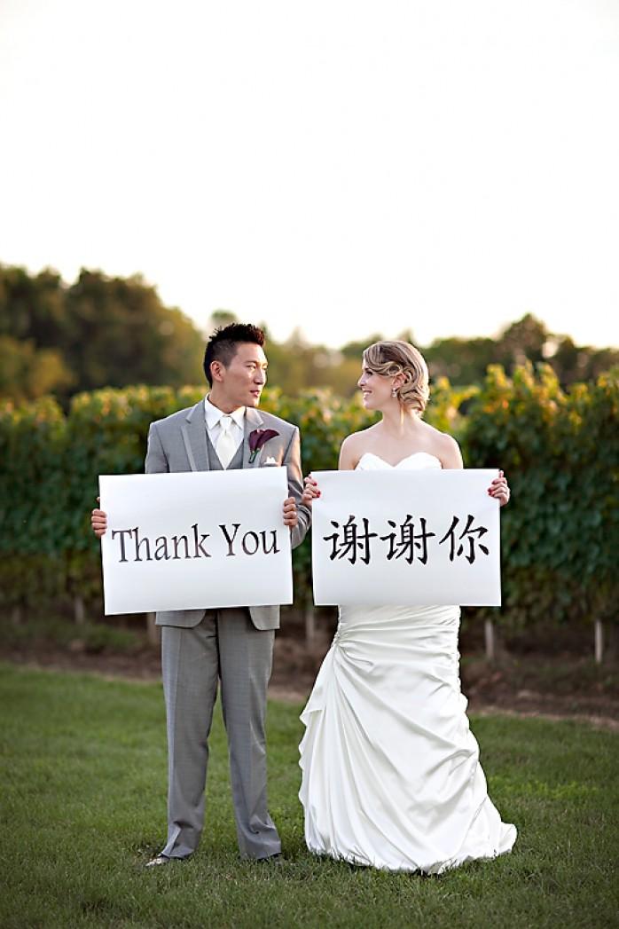 Romance in the vineyard