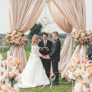Outdoor wedding ceremony canopy Toronto