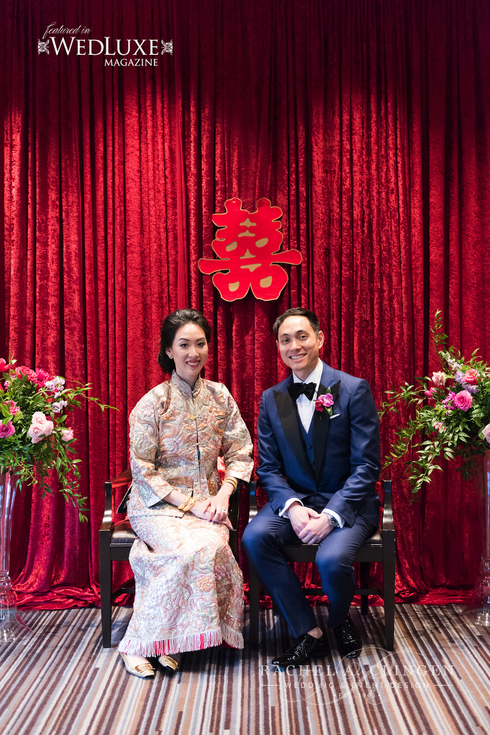 Chinese Tea Ceremony Wedding Toronto